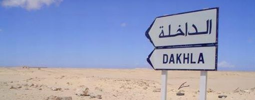 dakhla_sign_510.jpg