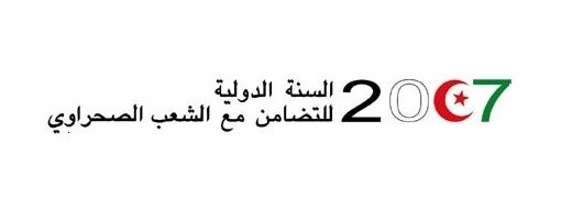 2007_logo_510.jpg